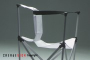 Trice collapsible chair